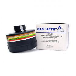 Фильтр комбинированный «ИЗОД» марки А1В1Е1К1HgР3 D