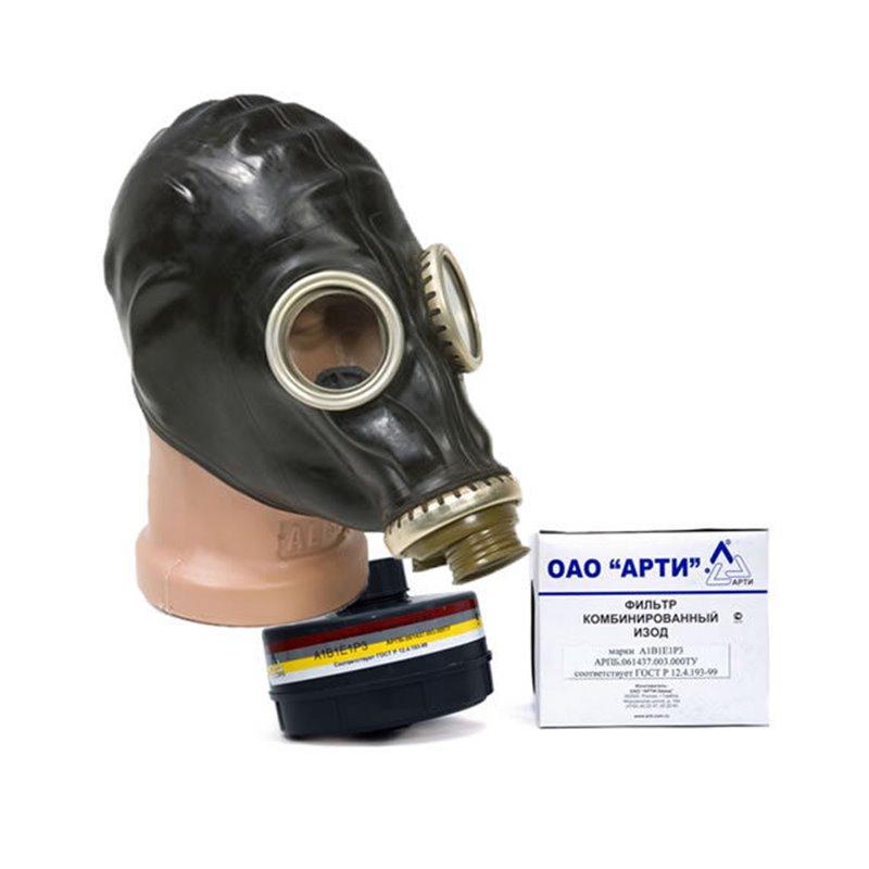 Противогаз промышленный ППФ-1 с маской ШМП