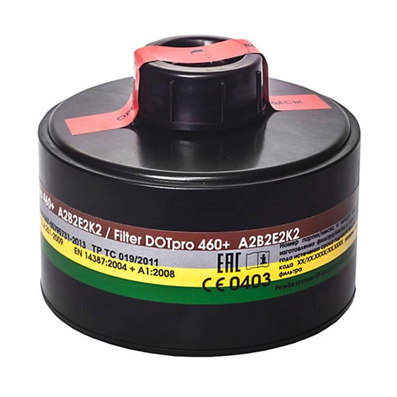 Фильтр противогазовый ДОТпро 460+ А2В2Е2К2