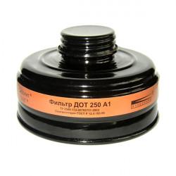 Фильтр противогазовый ДОТ 250 А1