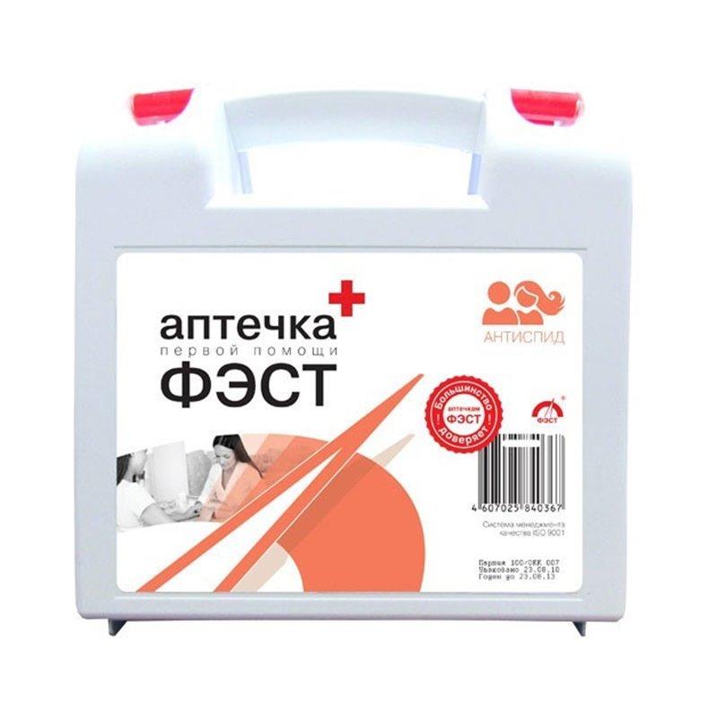 Аптечка первой помощи «ФЭСТ» для предприятий службы быта «АнтиСПИД»