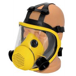 Панорамная маска промышленная ARTIRUS-У