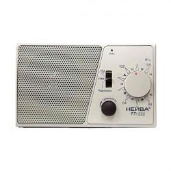 """Радиоприемник """"Нейва РП-222"""""""